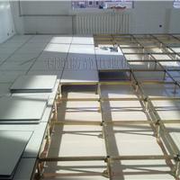 供应呼和浩特HDG600.40.QG陶瓷防静电地板