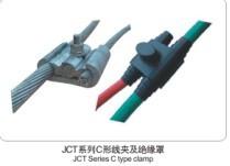 CT-831C型线夹及绝缘罩厂家