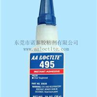 塑料胶水 495快干胶 通用型 中低粘度