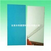 供应PVC电镀镜,PVC油漆镜, PVC银色镜