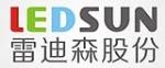 深圳市雷迪森光电股份有限公司