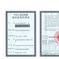 常熟支塘荣鑫材料装饰厂