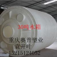 供应混凝土减水剂储罐/盐酸塑料储罐
