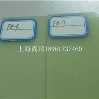 哪里有卖水绿色环氧板?FR-4板材