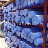 上海尚邦贸易有限公司