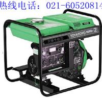 供应大泽2kw柴油发电机,应急柴油发电机