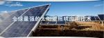 吉安宇之源光电科技有限公司
