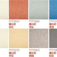 美国阿姆斯壮地板PVC片材地板磨石彩通透地板