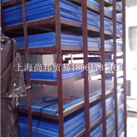 天津哪里有卖日本进口MC901蓝色尼龙板棒?