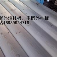 程佳外墙挂板 上海顶级木屋内外墙板制造商
