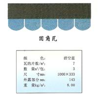 SBS防水卷材,防水沥青瓦