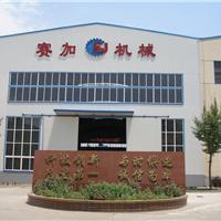 上海齿轮减速机总厂