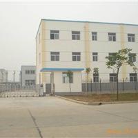清河县金洋特种橡胶制品厂