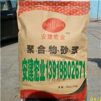 供应合作砂浆|合作高强修补砂浆用途
