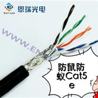 武汉鼠蚁特种通信缆,超五类缆,超六类缆