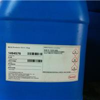 HC-1铁件无磷转化剂