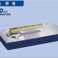 供应日本NEWSTAR新星地弹簧HS-233