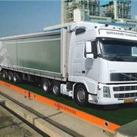 上海衡器总厂★河池地磅★巴马地磅1-200吨