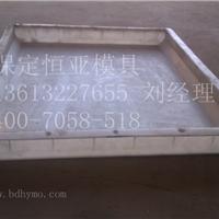 【河道平板塑料模盒】质量可靠