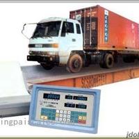 上海衡器总厂★河池地磅★宜州地磅1-200吨