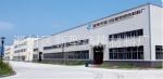 淄博市淄川区新型绝热材料厂