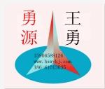 宁波勇源科技有限公司