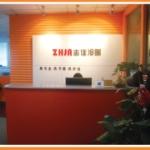南京志佳冷暖设备有限公司