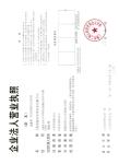 淮北陶氏净水设备销售有限公司