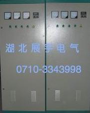 ZYQ系列液阻起动 起动柜【首选】襄阳展宇 专业厂家