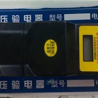 10手持工频验电信号发生器携带型短路接地线