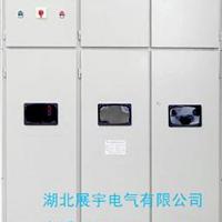 高压液阻软起动 【图】高压液阻软起动价格 高压液阻软起动厂家