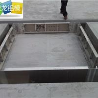商品住宅楼建筑模板,首选景龙铝模板