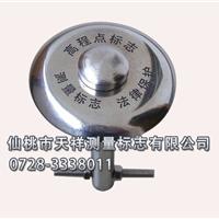 供应高程点标志txgc-1