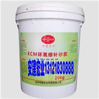 供应银川EMC环氧修补砂浆用途