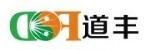 河南道丰电子科技有限公司