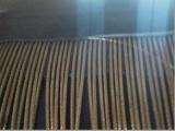 供应钢丝绳芯提升带