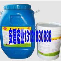 供应混凝土再胶剂 界面剂