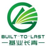 广东基业长青节能环保实业有限公司
