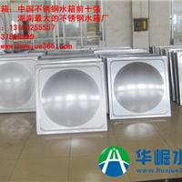内衬不锈钢水箱【价格实惠】在衡阳不锈钢水箱厂