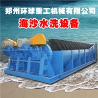氯化钠海沙清洗设备 海沙淡化水洗场建设