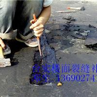 供应容桂专业外墙防水补漏