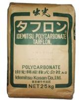PC IR1900 日本出光 代理商