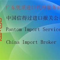 鹏通国际货运代理有限公司