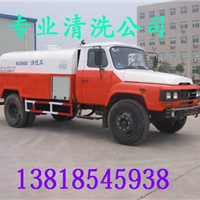 上海三善管道工程有限公司