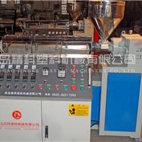 青岛精科塑料机械有限公司