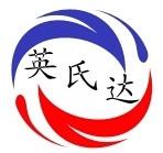 深圳市英氏达塑胶材料有限公司