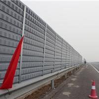 供应公路声屏障-安平声屏障