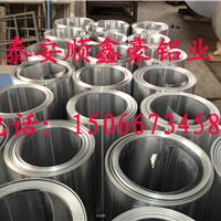 供应铝板,铝卷,辊涂板等铝材