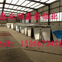 供应铝板价格行情