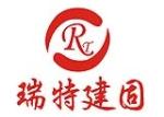 沈阳瑞特建固科技有限公司
